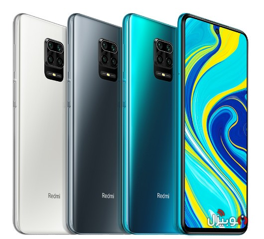 Note 9S Colors