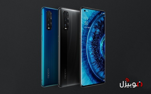 Oppo Find X2 Colors
