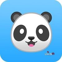 تحميل متجر باندا هيلبر للايفون panda helper