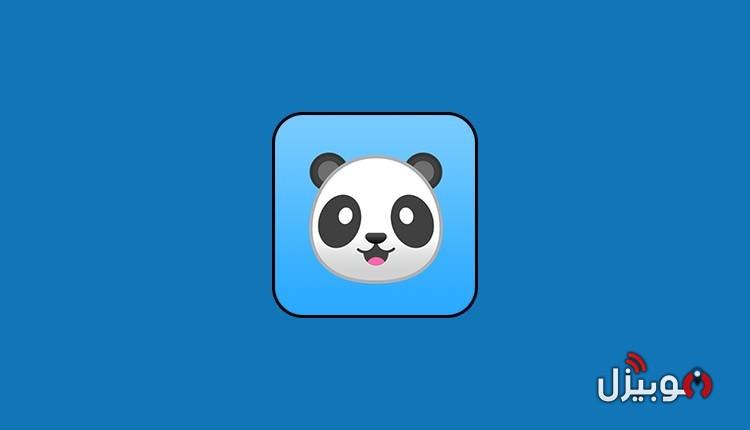 متجر باندا : تحميل متجر Panda Helper للايفون لتنزيل برامج البلس مجانا