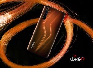 Realme 6 Pro Orange