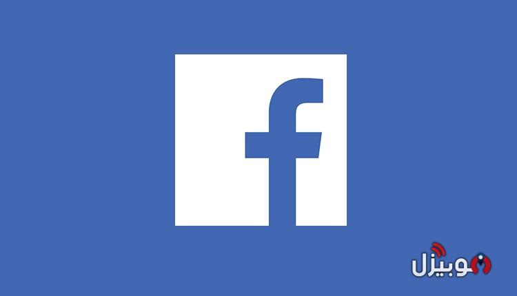 فيس بوك لايت : تحميل تطبيق فيس بوك لايت Facebook Lite للاندرويد للهواتف الضعيفة