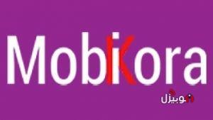 تحميل برنامج موبي كورة Mobikora