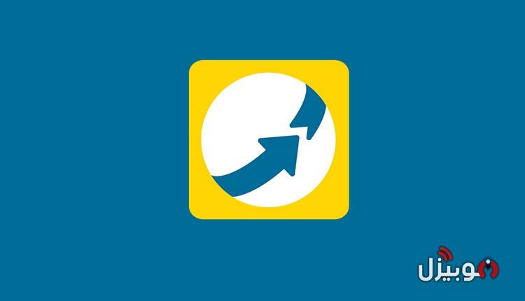 تطبيق فوري : تحميل تطبيق ماي فوري للاندرويد أخر إصدار
