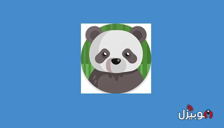 تحميل vpn panda مدفوع