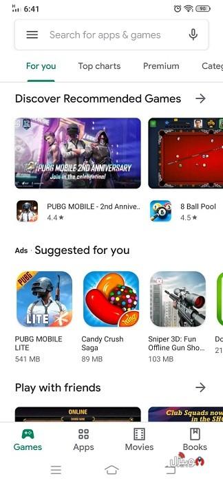 تحميل متجر سوق بلاي Google play