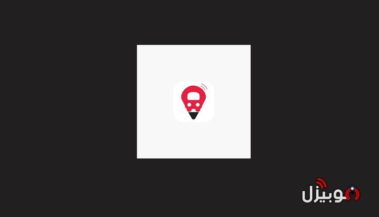تذكرتي : تحميل تطبيق تذكرتي Tzkarati للاندرويد لحجز التذاكر اون لاين