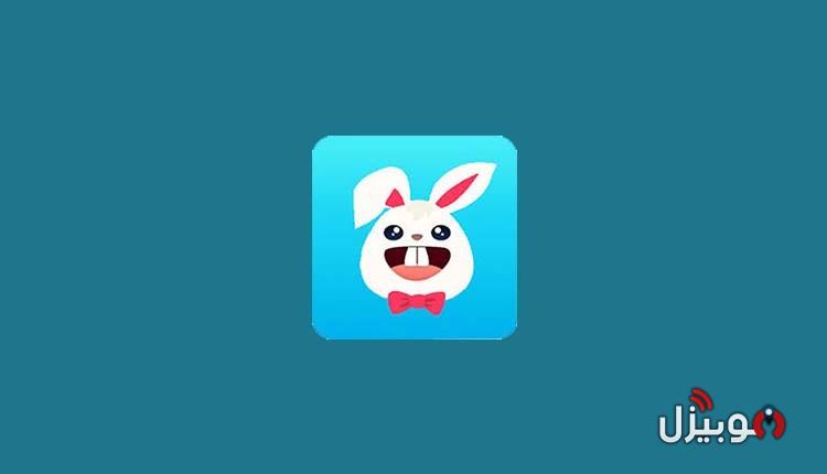 متجر الارنب الصيني : تحميل برنامج الارنب الصيني للايفون TuTuApp