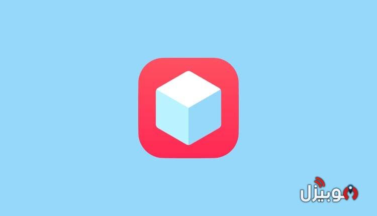 متجر تويك بوكس : تحميل متجر TweakBox للايفون لتنزيل برامج البلس