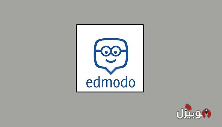 تحميل تطبيق Edmodo للاندرويد منصة تواصل الطلبة و المدرسين