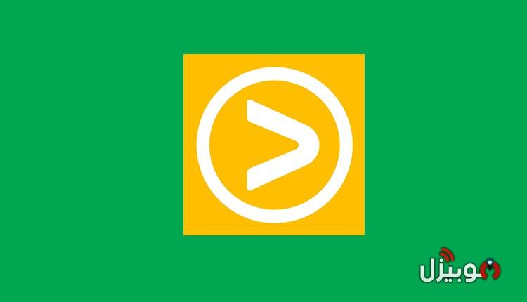 تطبيق Viu  : تحميل تطبيق Viu لمشاهدة الافلام و المسلسلات اون لاين 2020