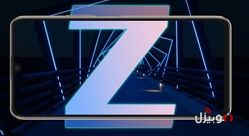 Enjoy Z Display