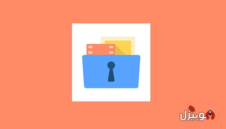إخفاء الصور و الفيديوهات : تحميل تطبيق Gallery Vault للاندرويد مجانا