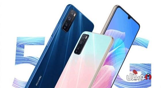 Huawei Enjoy Z Colors