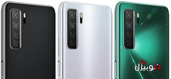Huawei P40 Lite Colors