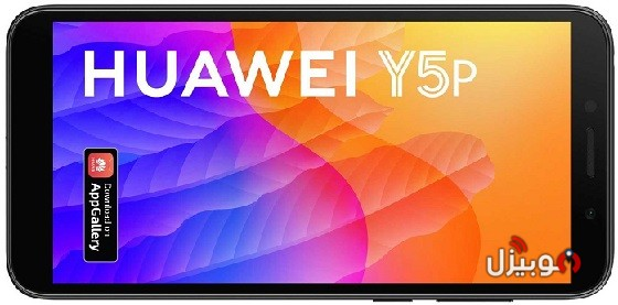 Huawei Y5p Display