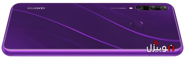 Huawei Y6p Design