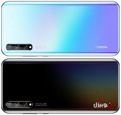 Huawei Y8p Colors