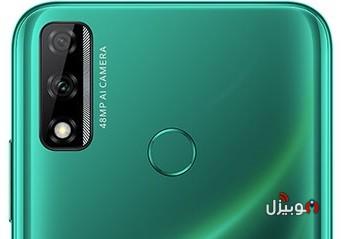 Huawei Y8s Camera