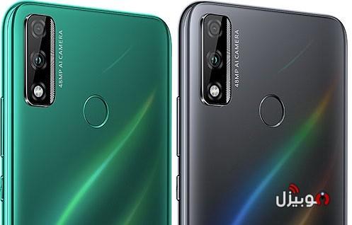 Huawei Y8s Colors