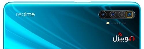 Realme X3 Mobile