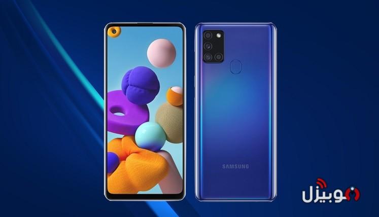 إطلاق هاتف Samsung Galaxy A21s الجديد رسميًا في الخارج !