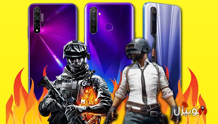 تعرف على افضل هواتف للألعاب في الفئة المتوسطة ( من 2500 لـ 6000 جنية ) !