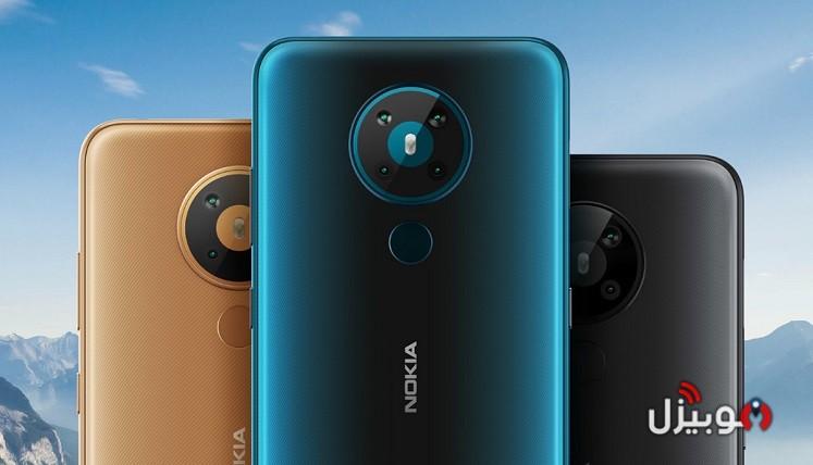 إطلاق Nokia 5.3 و Nokia C2 مع Galaxy A11 من سامسونج في مصر !