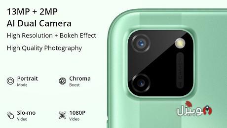C11 Camera