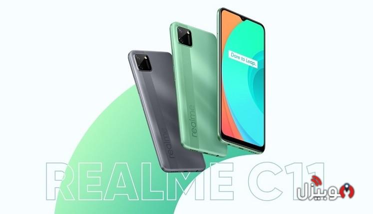 شركة ريلمي تُطلق Realme C11 الإقتصادي الجديد رسميًا في الخارج !