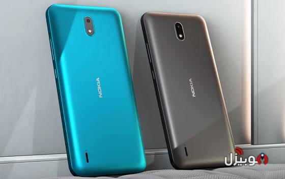 Nokia C2 Colors