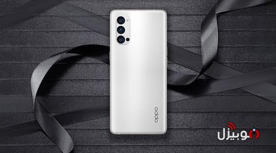 Oppo Reno 4 Pro Mobile