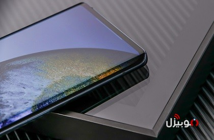 X50 Pro Display