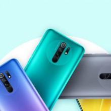 سعر و مواصفات Xiaomi Redmi 9
