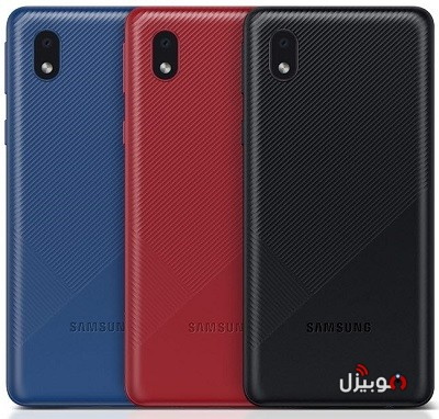 A01 Core Colors