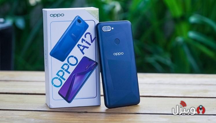 إطلاق Oppo A12 الإقتصادي الجديد في السوق المصري بشكل رسمي !