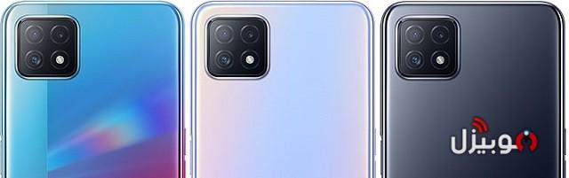A72 5G Colors