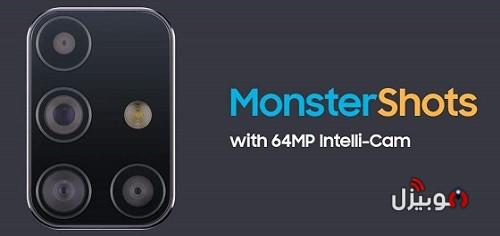 Galaxy M31s Camera