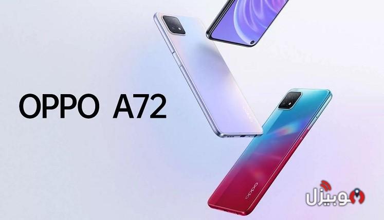 اوبو تُطلق Oppo A72 5G المتوسط الجديد – النسخة الصينية بدعم للجيل الخامس !