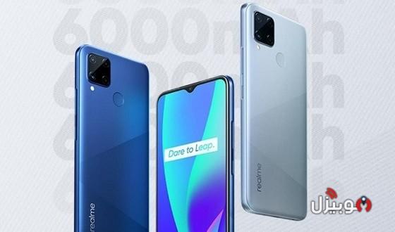 الإعلان عن هاتف Realme C15 الجديد رسميًا في الخارج – بطارية ضخمة !