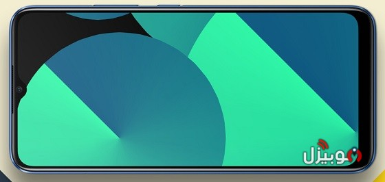 Realme C15 Display