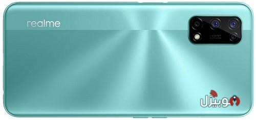 Realme V5 Design