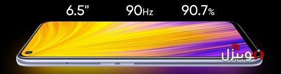Realme V5 Display