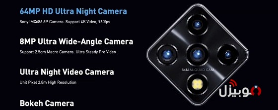 Zero 8 Back Camera