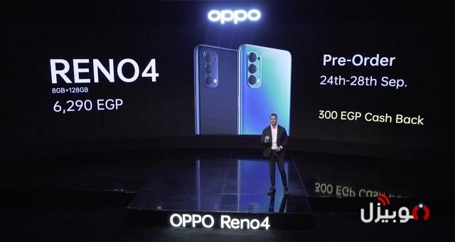 Oppo Reno 4 Price