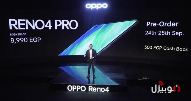 Oppo Reno 4 Pro Price