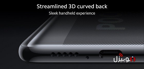X3 Curved Back