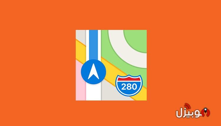 تطبيقات خرائط : أفضل 5 تطبيقات خرائط للاندرويد و للايفون مجانا