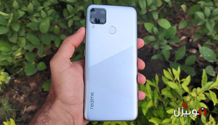 طرح هاتف Realme C15 الجديد رسميًا في مصر – مواصفات إقتصادية بسعر غريب !