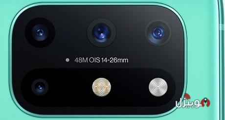8T Camera